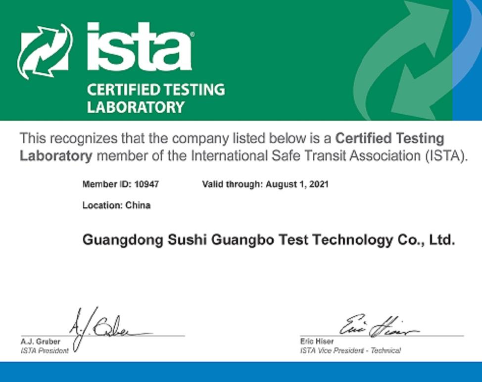 ISTA实验室认可证书_1.jpg